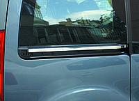 Молдинг под сдвижную дверь (2 шт, нерж.) - Peugeot Partner Tepee (2008+)
