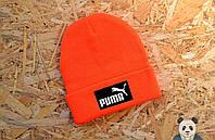 Модная шапка мужская пума,Puma, фото 1