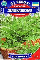 Семена Руккола Деликатесная ТМ GL SEEDS