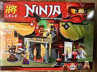 Конструктор Lele Ninja Бой у Додзе