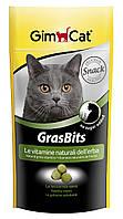 Gimpet GrasBits -натуральные витамины из трав для кошек 710 табл (417080)