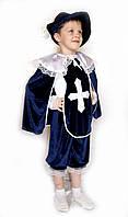 Карнавальный костюм Мушкетер-3 из велюра на возраст от 3 до 6 лет