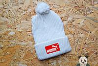 Молодежная белая шапка с бубоном пума,Puma