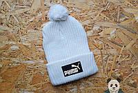 Молодежная шапка с бубоном белая пума,Puma
