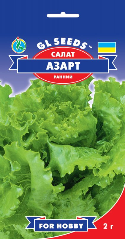 Семена Салат Азарт (2г) ТМ GL SEEDS For Hobby