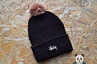 Модная молодежная шапка черная с бубоном
