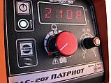 Сварочный инвертор ВДУ-207 «Патриот» многофункциональный, фото 4