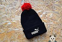 Стильная черная мужская шапка с бубоном пума,Puma