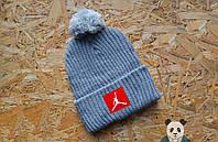 Молодежная шапка серая джордан,Jordan с бубоном