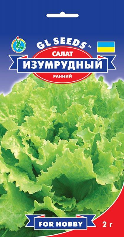 Семена Салат Изумрудный  (2г) ТМ GL SEEDS For Hobby