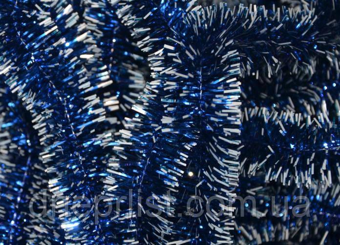Мишура 2.5 см, синяя + белое, 2,6 м