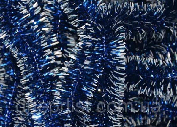 Мишура 2.5 см, синяя + белое, 2,6 м, фото 2