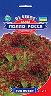 Семена Салат Лолло Росса  (2г) ТМ GL SEEDS For Hobby