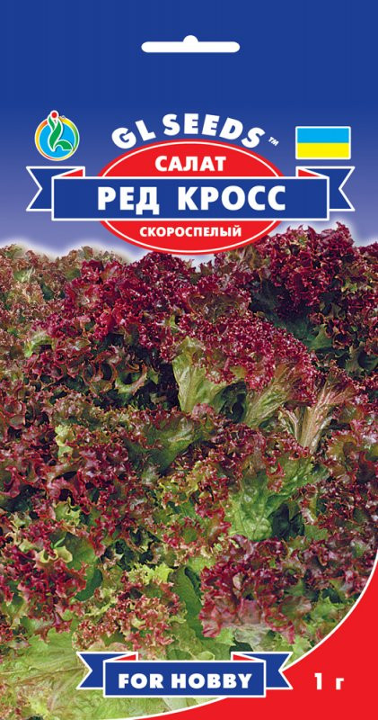 Семена Салат Рэд Кросс (1г) ТМ GL SEEDS For Hobby