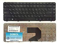 Оригинальная клавиатура для ноутбука HP Compaq 430 Pavilion G4-1000, G6-1000, rus, black