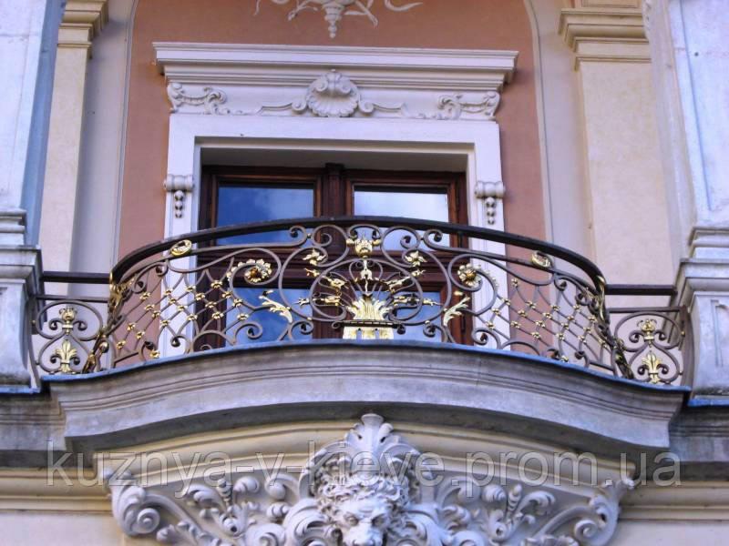 Балкон 37