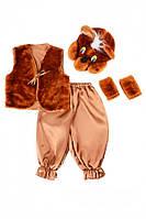 Карнавальный костюм Мишка-1 на возраст от 3 до 6 лет (95-120 см)