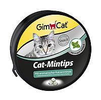 GimCat Cat-Mintips витамины для кошек с кошачьей мятой 90 таб (408941)