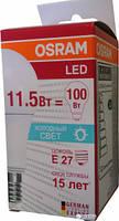 Светодиодная лампа OSRAM, 11.5W, 6500K, холодного свечения, цоколь - Е27, 2 года гарантии!!!