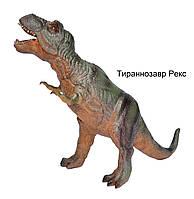 Фигурка динозавра HGL Тираннозавр Рекс 40 см (SV17872)