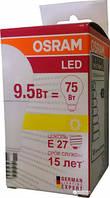 Светодиодная лампа OSRAM, 9.5W, 2700K, тёплого свечения, цоколь - Е27, 2 года гарантии!!!