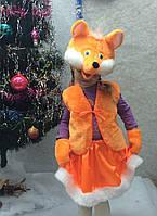 Карнавальный костюм Лисичка-1 на возраст 3 года (95 см)