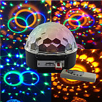 Диско шар Светодиодный LED Ball Light с MP3, USB