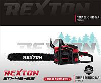 Бензопила Rexton БП 45-52