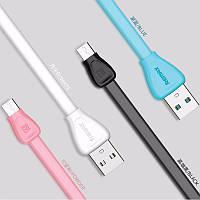 USB кабель Remax с Micro-USB (4 цвета) (RC-028m)