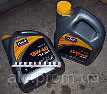Масло моторное 15W40 универсальное (5л) минеральное