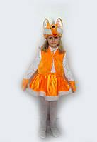 Карнавальный костюм Лисичка-1 на возраст 5 лет (120 см)