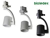 Трековый 3-фазный алюминиевый светильник Bioledex TRES для ламп с цоколем E27