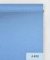 А 612 темно-голубой до 65 см, высота до 1,60 м, Тканевая ролета открытого типа