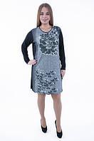 Женское платье-туника от производителя