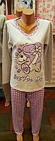 Пижама на байке со штанами Asma