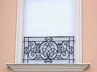 Балкон 42