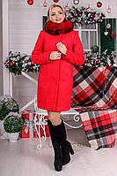 Зимнее красное пальто с натуральным мехом  Фортуна Лайт Букле Мodus 44  размеры