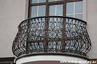 Балкон 43