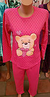 Пижама на байке со штанами Baray медведь