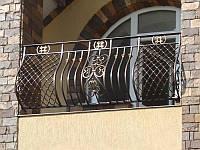 Балкон 45