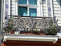 Балкон 46