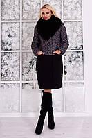 Зимнее женское черно-серое пальто с натуральным мехом  Мальта КР Букле Мodus 44-52 размеры