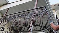 Балкон 47