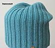 Модний комплект: вовняна шапка і снуд Paula., фото 2