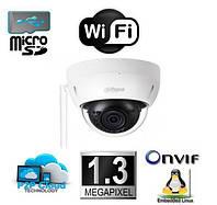 Внутренняя IP камера Dahua  DH-IPC-HDBW1120E-W (2.8 мм)