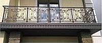 Балкон 50