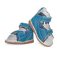 Сандалии детские ортопедические ОrtoBaby S2003 светло-синие (размеры 22-31)