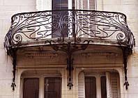Балкон 52