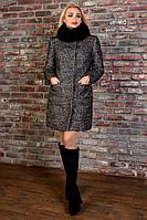 Зимнее женское серое  пальто с натуральным мехом  Мелини Букле К Мodus 44-48 размеры