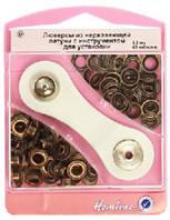 Люверсы с инструментом для установки 5,5 мм серии D, бронза